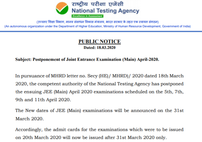 JEE Main April 2020 Postpone Notice