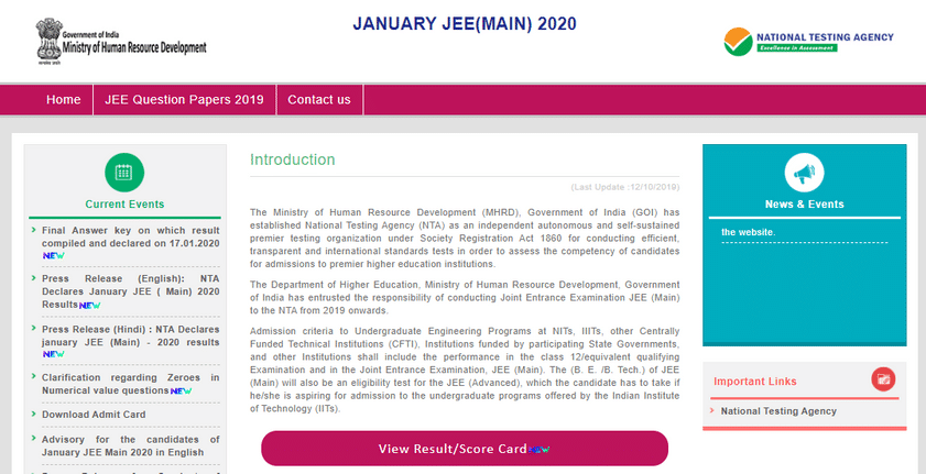 JEE Main Official Site