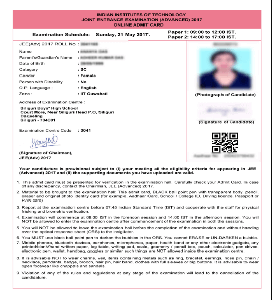 Sample of JEE Advanced Admit Card