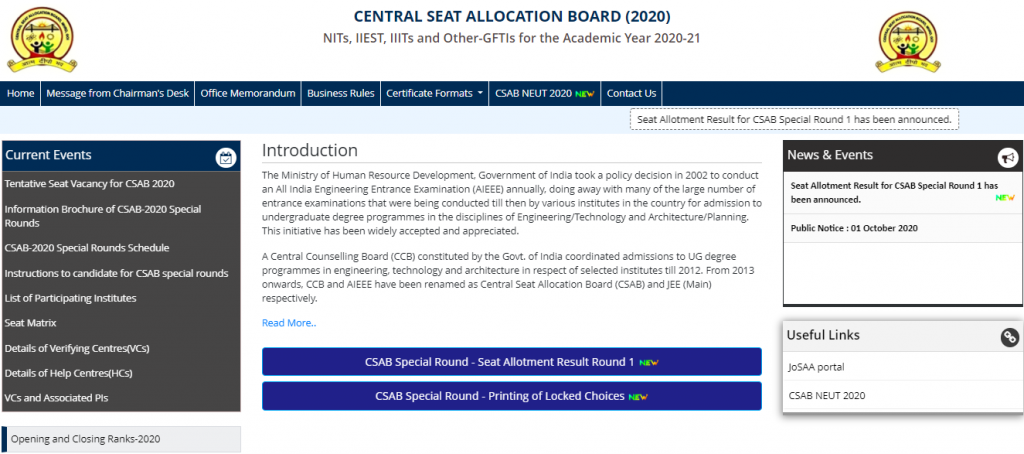 CSAB 2020 Special Round Counselling Round 1 Seat Allotment Result