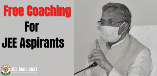 Free Coaching Classes For JEE Aspirants