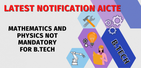 AICTE notification