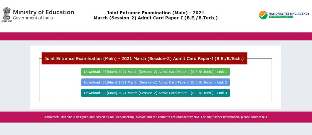 Admit Card for JEE Main 2021 Released