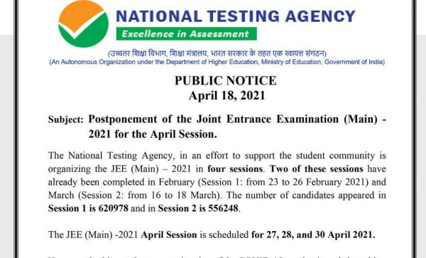 JEE Main April Session Postponed- Notice by NTA